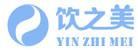 武汉饮之美设备科技有限公司