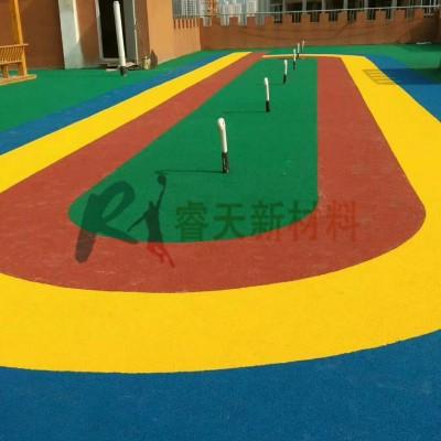 幼儿园彩色颗粒