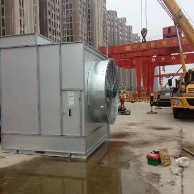 横流密闭式冷却塔