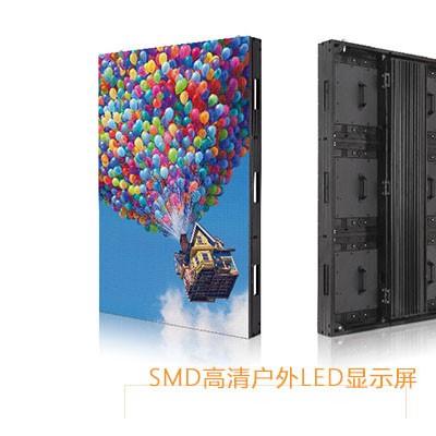 户外XD系列-XD6/XD10