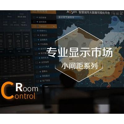 CR系列小间距-CR1.2/CR1.5/CR1.9