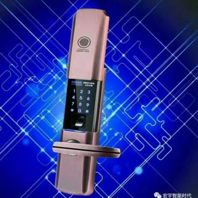 A8款指纹密码锁