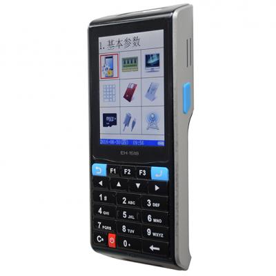 手持式消费机(TXF-1518)