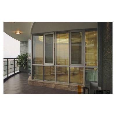 150断桥系列窗纱一体门窗