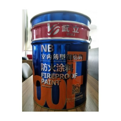 高强度特种阻燃树脂-室外薄型钢构防火涂料