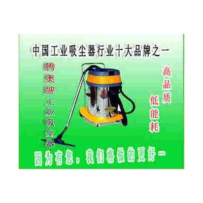 干湿两用工业吸尘器价格