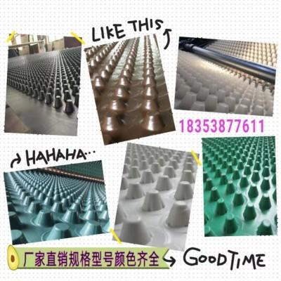 20厚凹凸滤水层咸宁建筑车库排水板