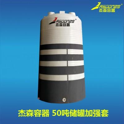 水处理大容量储罐