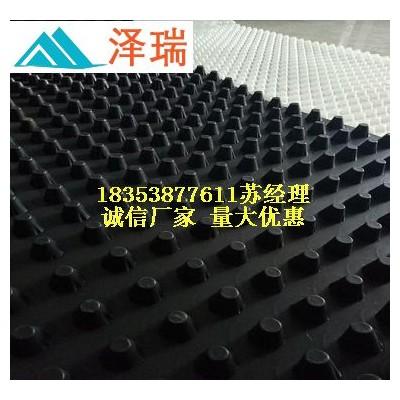 重庆2公分建筑车库排水板=屋面种植蓄水板