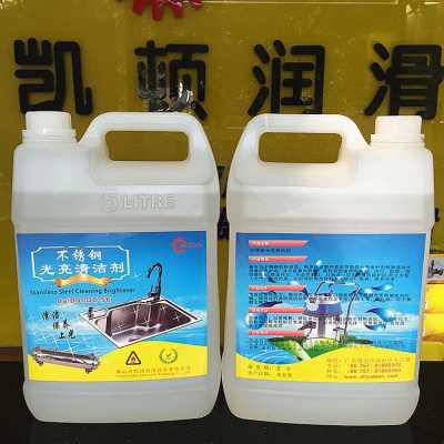 不锈钢光洁水 电梯油污清洁剂