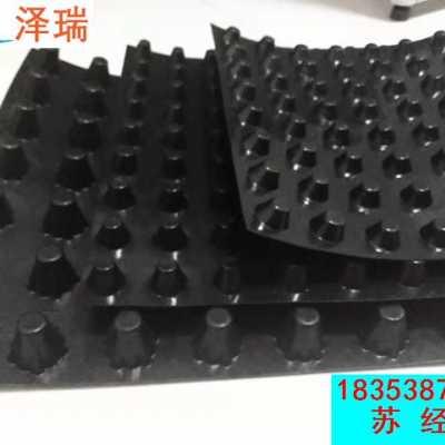 珠海塑料排水板成块蓄排水板-车库专用