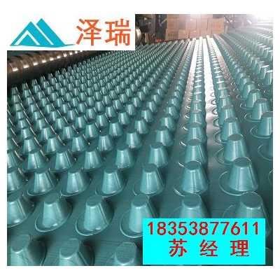 绵阳凸高12、15、20车库种植排水板-厂家价格