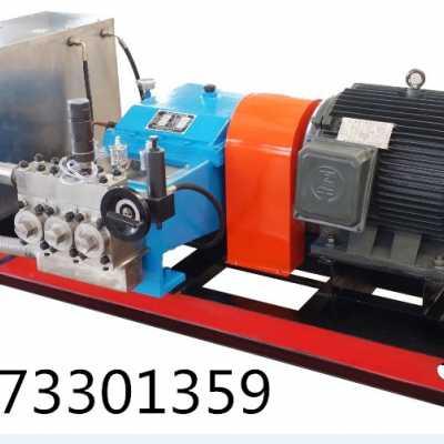 河北电动试压泵 压力自控试压泵型号齐全
