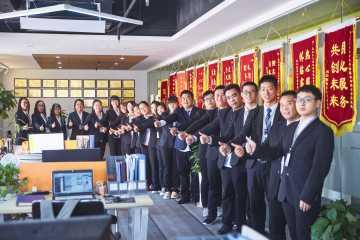 湖北武汉帮客户做线上询盘待成交的互联网公司-易天时代