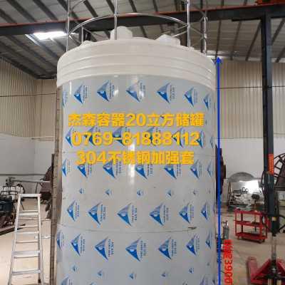 液体PE储罐