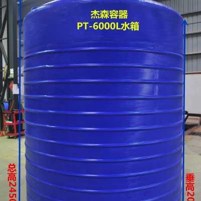 塑料化工供应