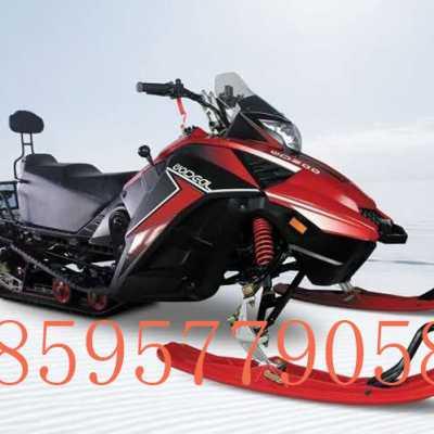 冬季冰雪游乐设备雪地摩托车 雪上摩托车价格