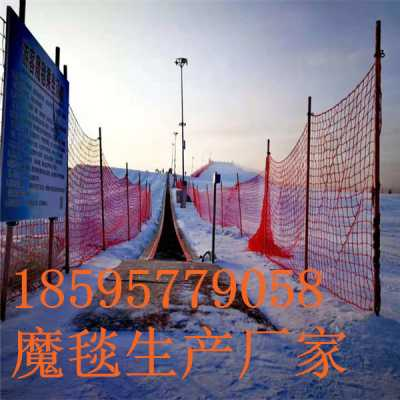 滑雪场魔毯设备 智能操控雪地电梯供应商