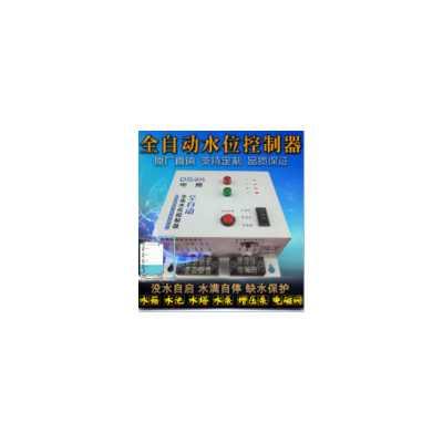 供应全自动水位控制器、水池控制器、水泵水位缺水控制器