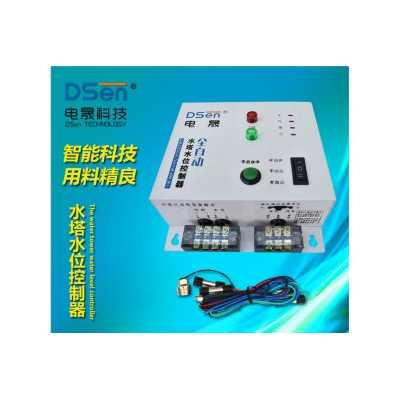 全自动水塔水位控制器   全自动水塔供水控制器