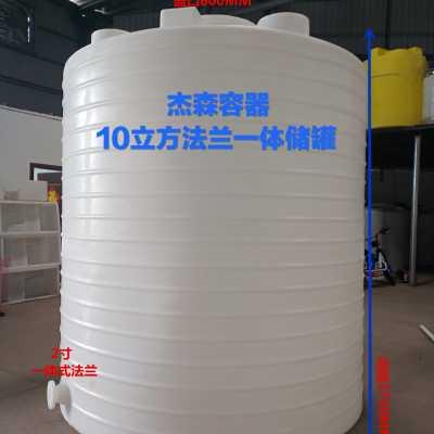 硫酸防腐罐