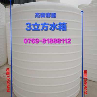 废液化工储存罐
