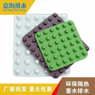 陕西延安国标排水板防水卷材厂家全国发货