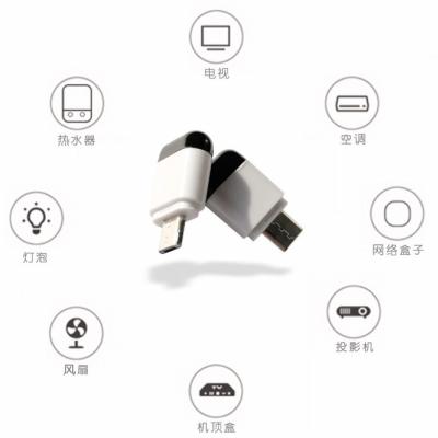 卡万拉wifi一体手机万能遥控器