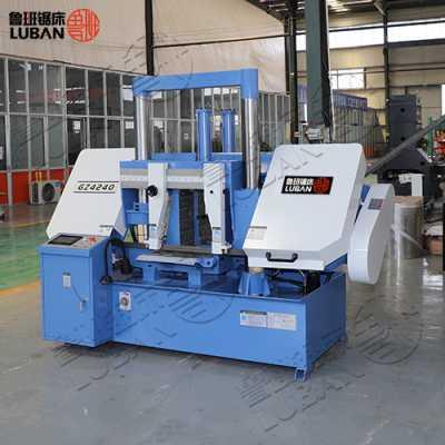 GZ4240鲁班节能锯床 厂家自产自销支持定制 价格优惠