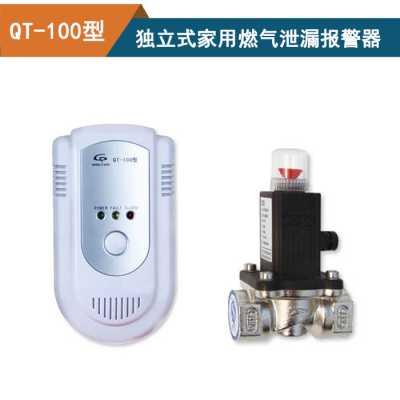 家用燃气报警器煤气泄漏报警器天然气报警器控制器厂家安装