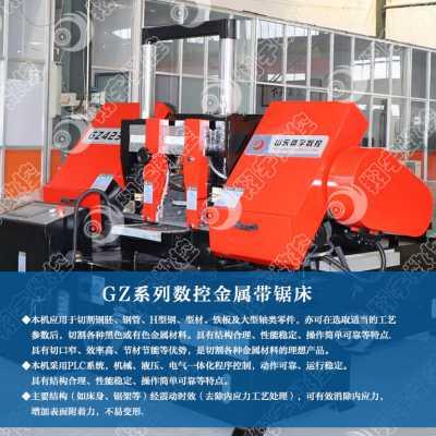 [翔宇数控] GZ4230全自动龙门卧式双立柱带锯床厂家保障