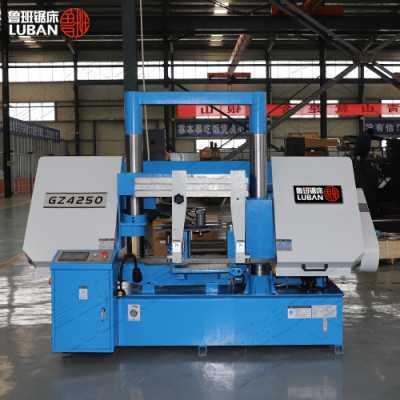 双柱设计操作简单 GZ4250自动锯床 鲁班专业制造