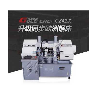 高德数控GZ4235数据金属带锯床 可编程 自动控制