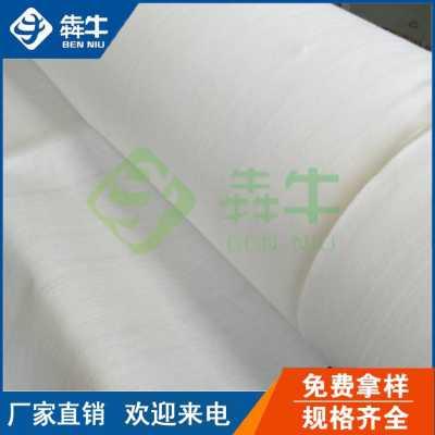 崇左市国标白色涤纶无纺土工布施工方法