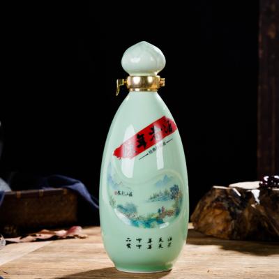 1斤陶瓷酒瓶景德镇青花瓷器酒壶酒罐酒坛酒具散酒容器釉上密封瓶