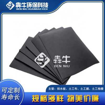 张家界防渗膜HDPE土工膜免费咨询