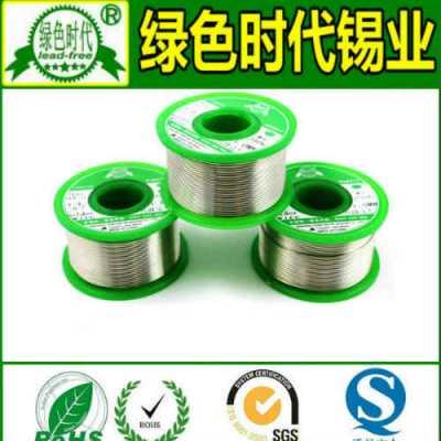 上海无铅锡线_上海环保低温焊锡丝厂家_无铅锡条厂家直销