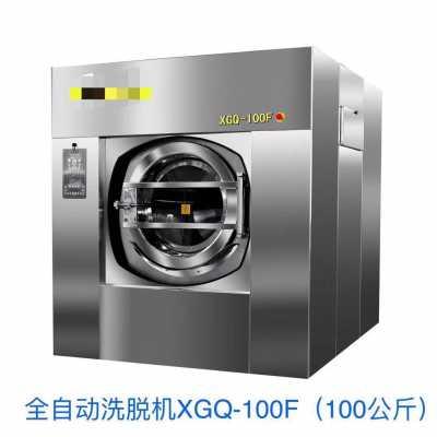 山西响当当洗涤机械有限公司