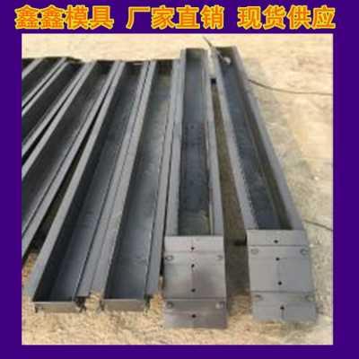 高铁钢丝网立柱模具新样式  铁路钢丝网立柱模具光洁度