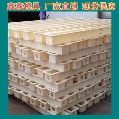 高铁钢丝网立柱模具多元化  铁路钢丝网立柱模具新能源