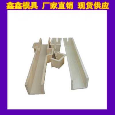 钢丝网立柱模具评估策略  钢丝网立柱模具支撑力