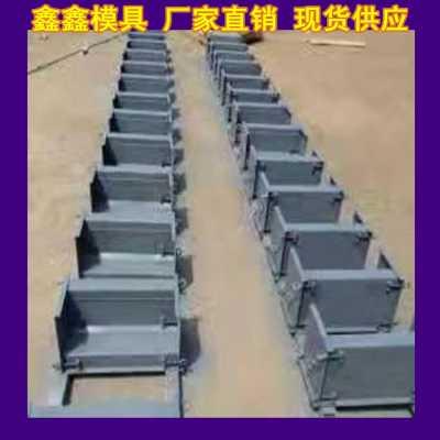 挡渣块模具进行扩建  挡渣块钢模具牢固性