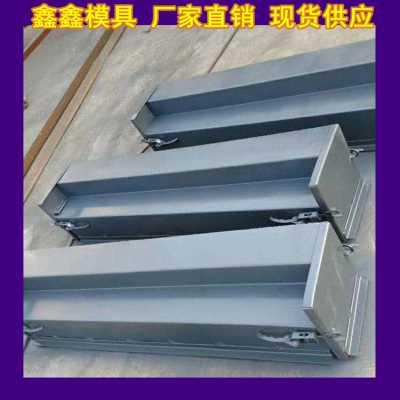 水泥挡渣块模具表面硬度 铁路挡渣块模具组合式