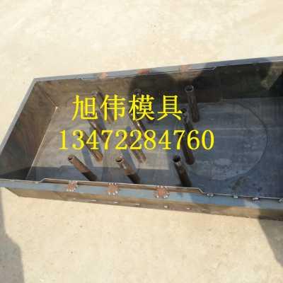 隧道盖板模具(隧道盖板钢模具)生产各种盖板模具