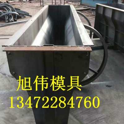 隔离带钢模具、供应隔离带钢模具
