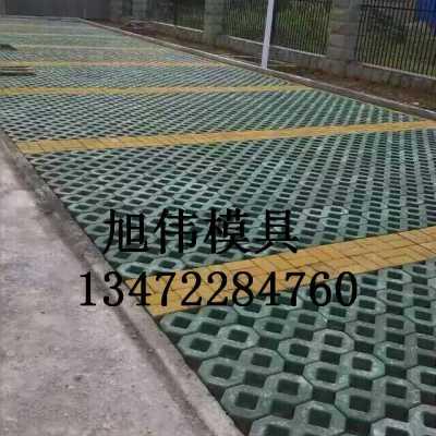 植草砖模具 草坪砖模具 停车场草坪砖模具
