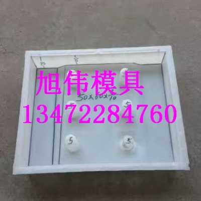 沟盖板模具价格 盖板钢模具保定旭伟模具厂
