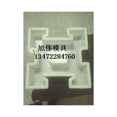 六角护坡模具,六角护坡砖模具保定旭伟六角护坡模具厂