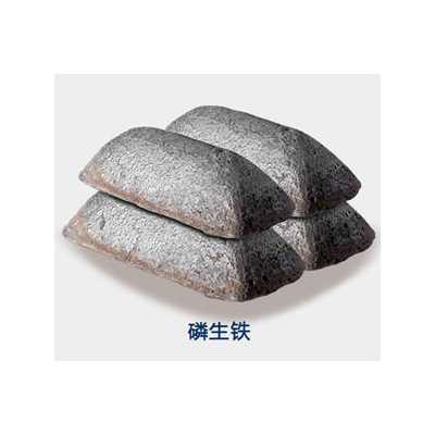 铝厂用阳极磷生铁多少钱-河南汇金