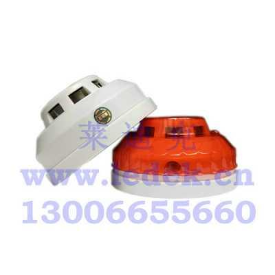 莱迪克LED-206D联网式烟雾报警器烟感探头